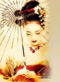 thirteen_geisha